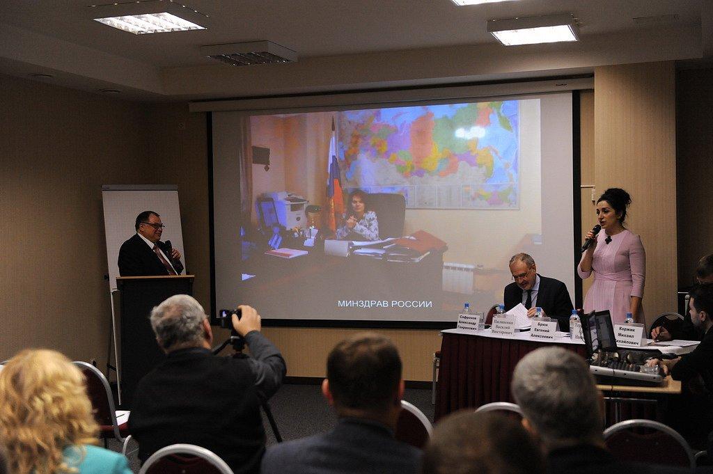Городская научно-практическая конференция «Медицинские и социальные аспекты оказания наркологической помощи на современном этапе»<br> 7 декабря 2017, Санкт-Петербург
