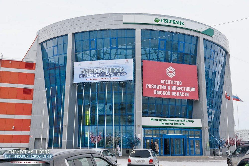 20190201-001-Kongress-Sibirskaya-shkola-klinicheskoi-nevrologii-8602.jpg