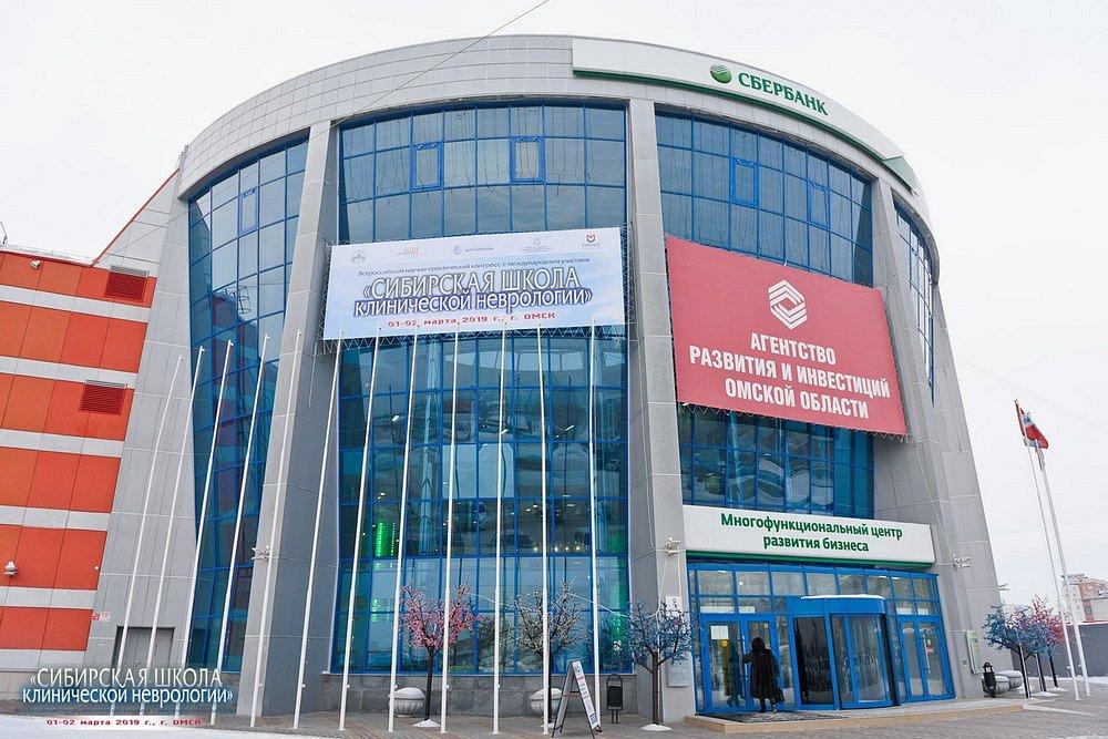 20190201-002-Kongress-Sibirskaya-shkola-klinicheskoi-nevrologii-8603.jpg