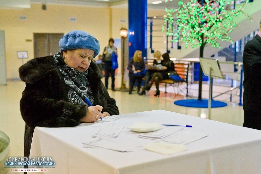 20190201-003-Kongress-Sibirskaya-shkola-klinicheskoi-nevrologii-8606.jpg
