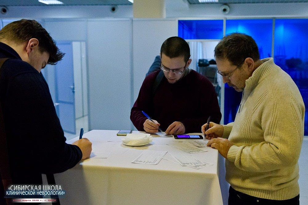 20190201-004-Kongress-Sibirskaya-shkola-klinicheskoi-nevrologii-8607.jpg