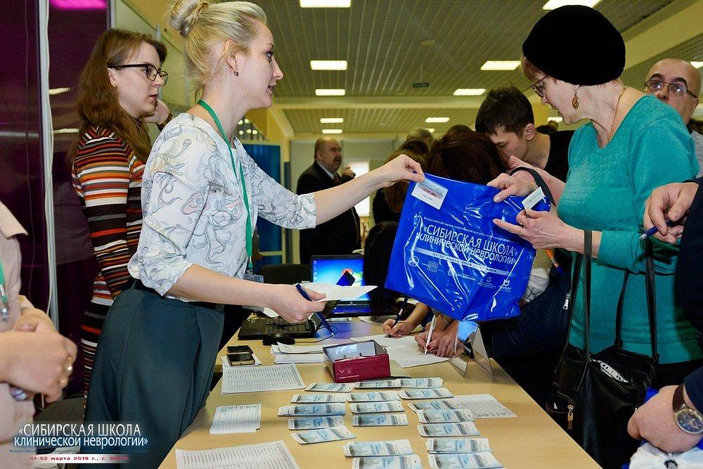 20190201-014-Kongress-Sibirskaya-shkola-klinicheskoi-nevrologii-8632.jpg
