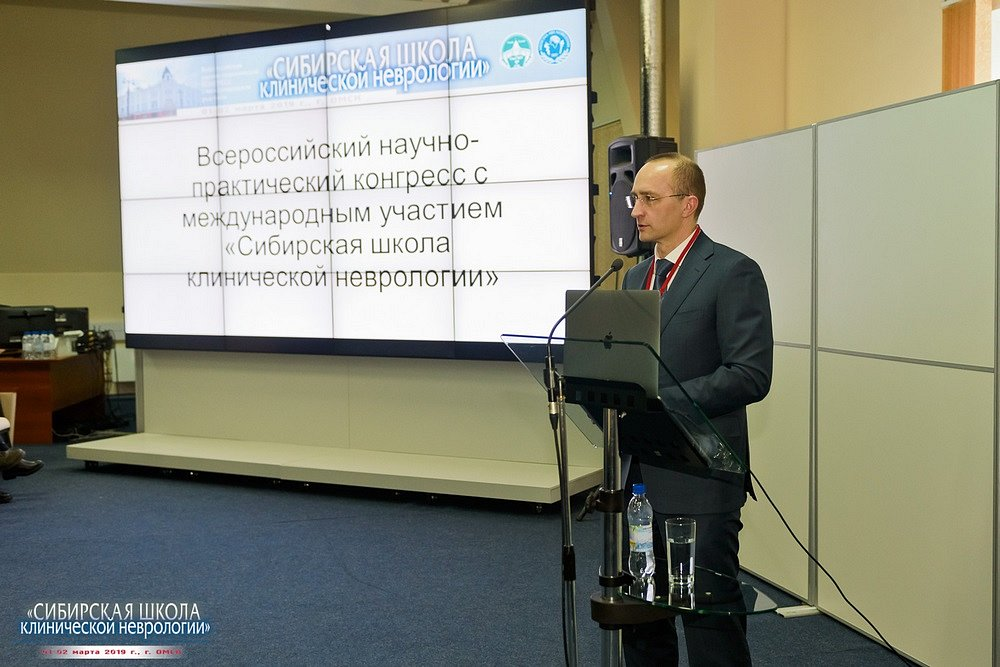 20190201-029-Kongress-Sibirskaya-shkola-klinicheskoi-nevrologii-8667.jpg