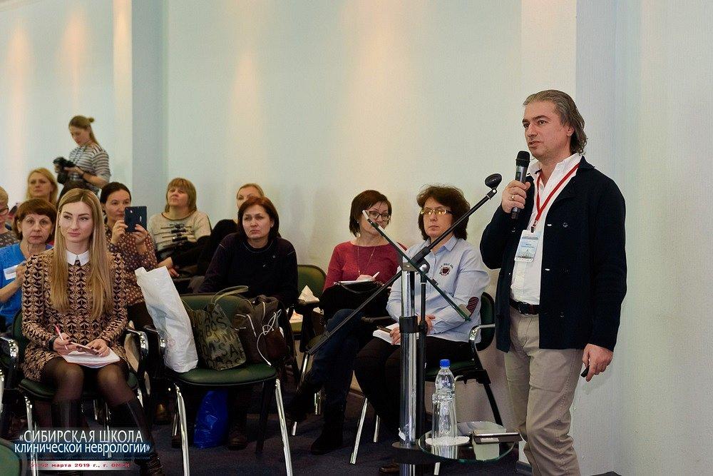 20190202-144-Kongress-Sibirskaya-shkola-klinicheskoi-nevrologii-0115.jpg