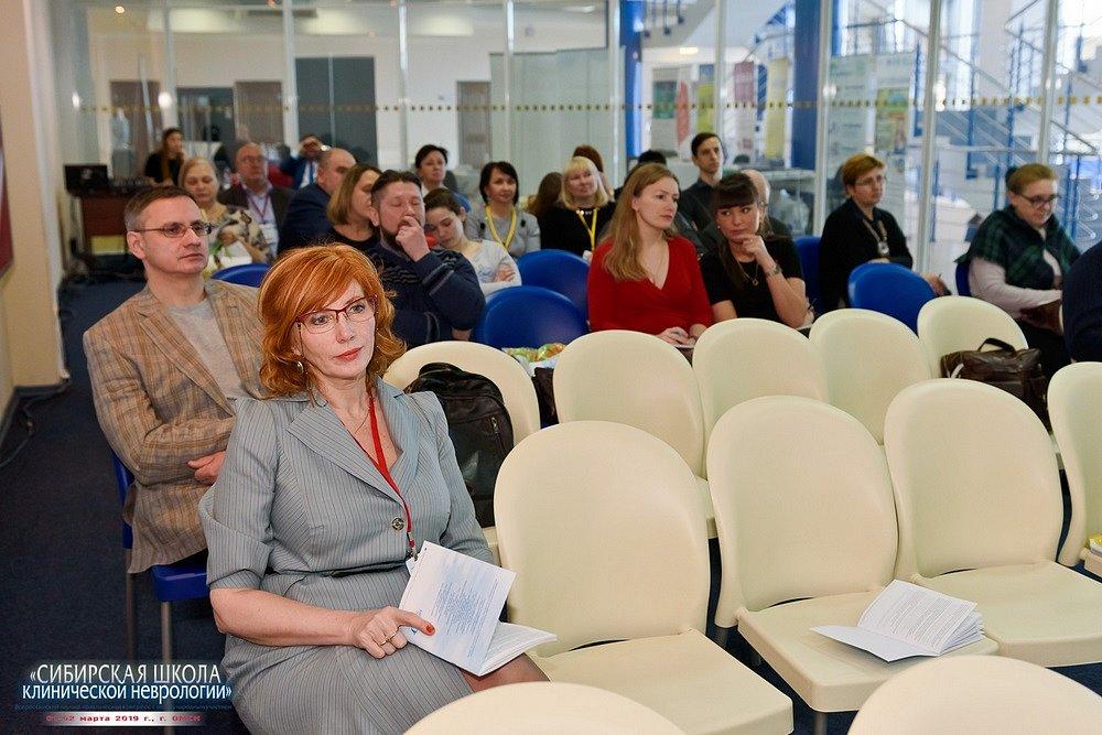 20190202-151-Kongress-Sibirskaya-shkola-klinicheskoi-nevrologii-0142.jpg