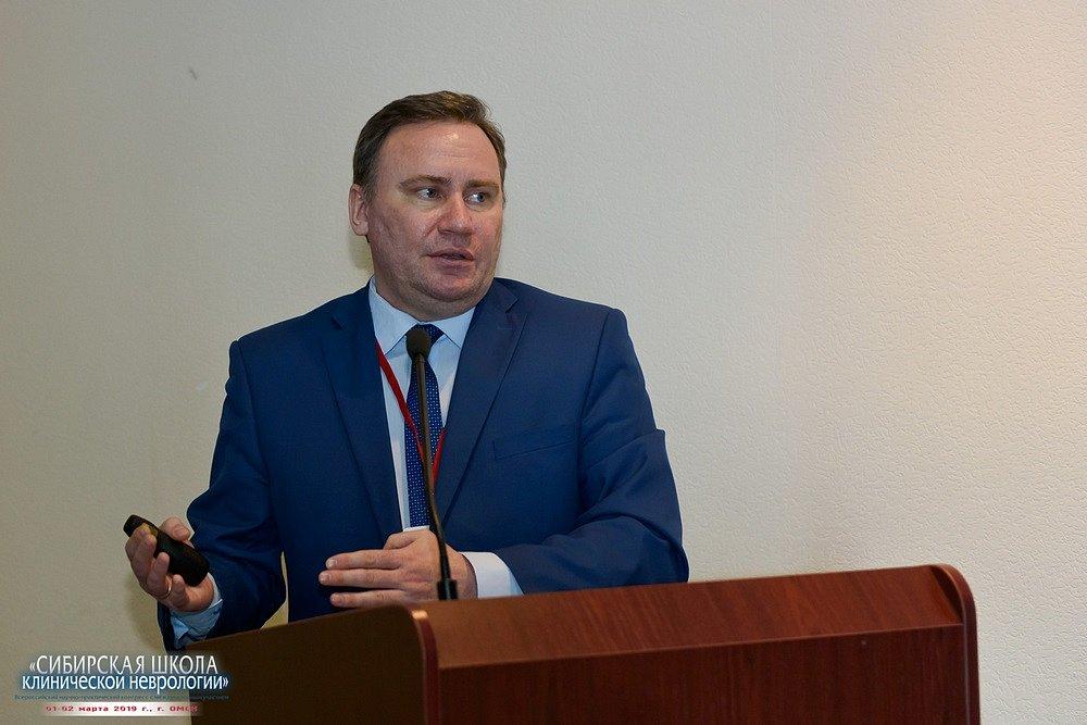 20190202-169-Kongress-Sibirskaya-shkola-klinicheskoi-nevrologii-0235.jpg
