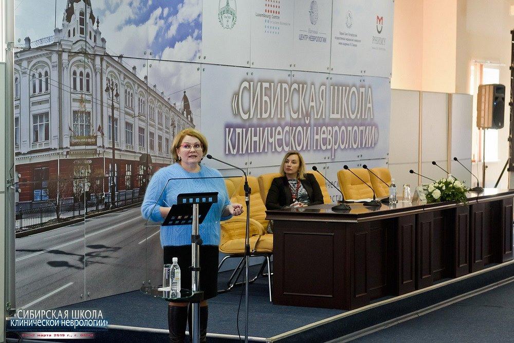 20190202-172-Kongress-Sibirskaya-shkola-klinicheskoi-nevrologii-0244.jpg