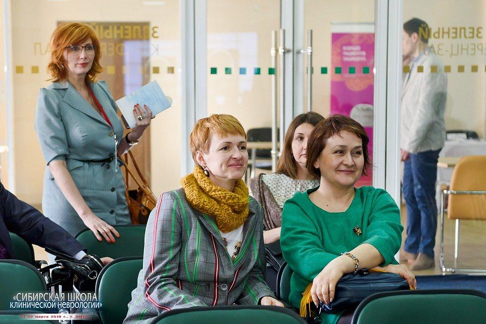 20190202-177-Kongress-Sibirskaya-shkola-klinicheskoi-nevrologii-0262.jpg