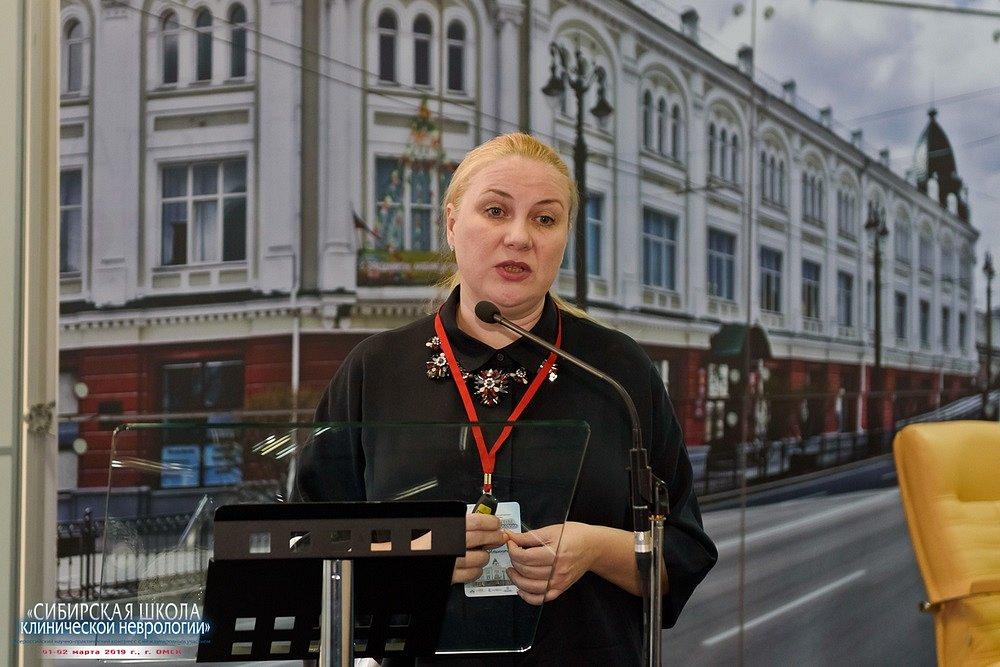 20190202-194-Kongress-Sibirskaya-shkola-klinicheskoi-nevrologii-0312.jpg