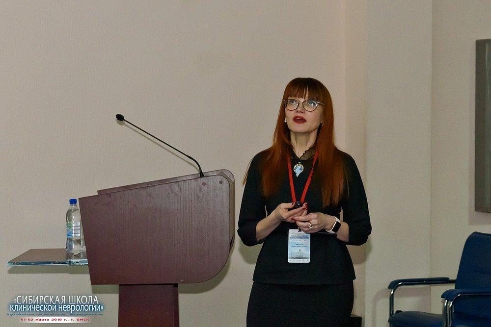 20190202-203-Kongress-Sibirskaya-shkola-klinicheskoi-nevrologii-0355.jpg