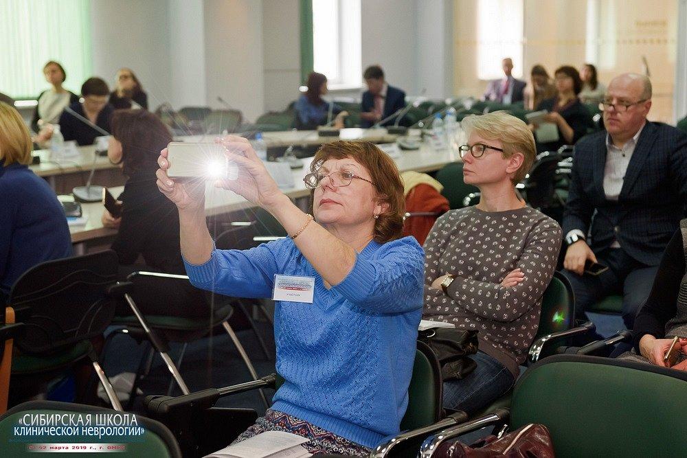20190202-214-Kongress-Sibirskaya-shkola-klinicheskoi-nevrologii-0421.jpg