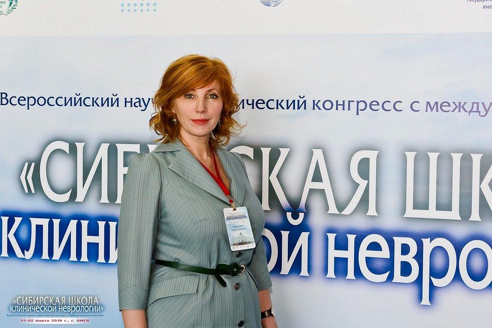 20190202-220-Kongress-Sibirskaya-shkola-klinicheskoi-nevrologii-0445.jpg