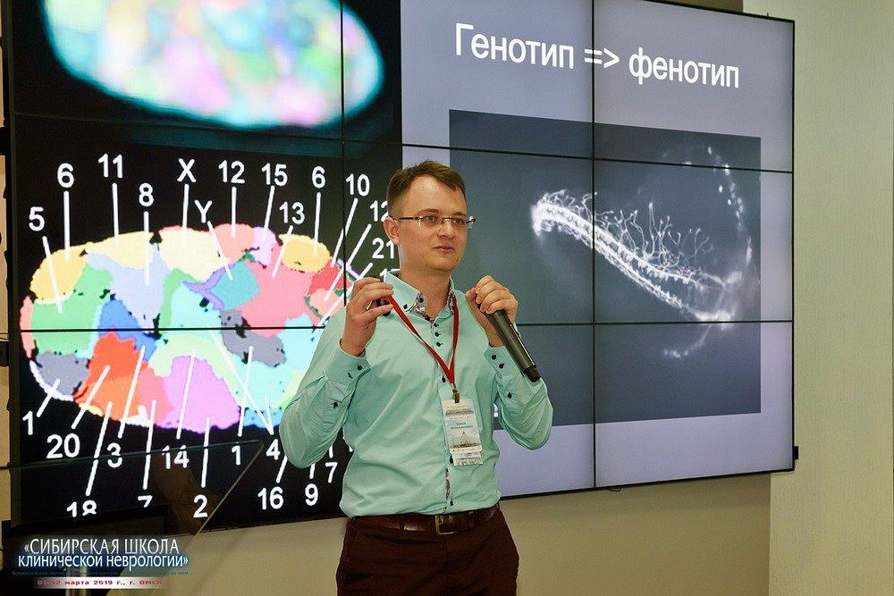 20190202-225-Kongress-Sibirskaya-shkola-klinicheskoi-nevrologii-0473.jpg