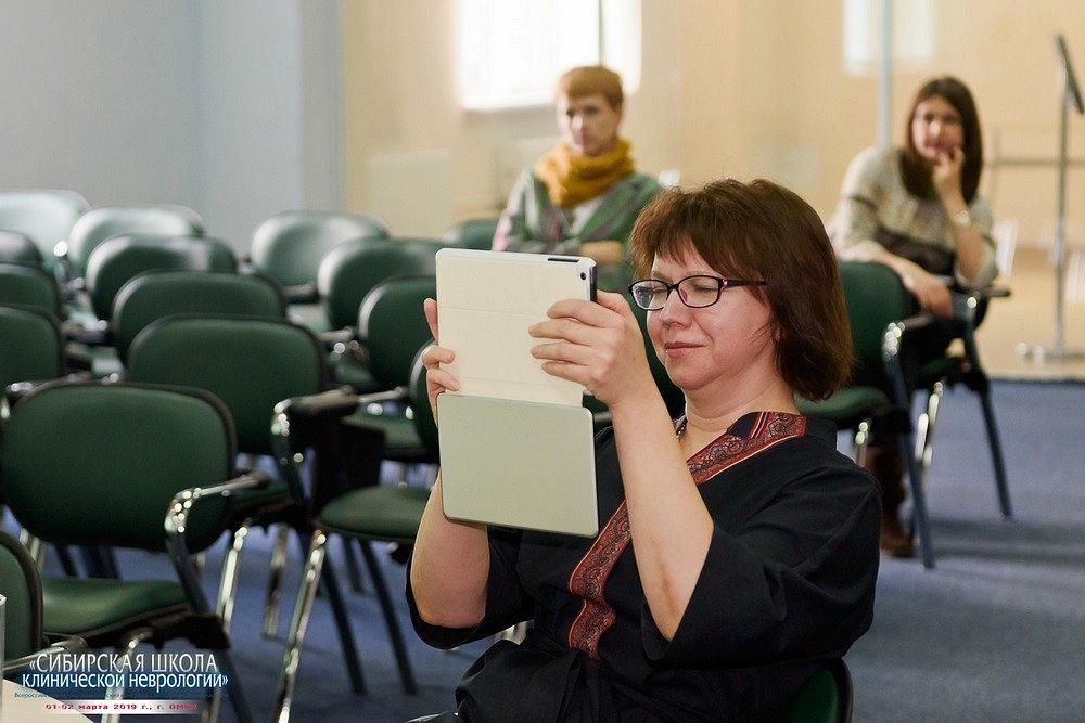 20190202-226-Kongress-Sibirskaya-shkola-klinicheskoi-nevrologii-0477.jpg