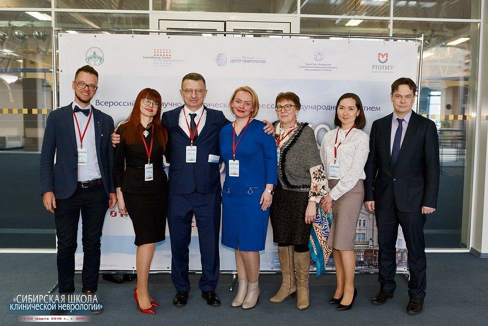 20190202-229-Kongress-Sibirskaya-shkola-klinicheskoi-nevrologii-0485.jpg