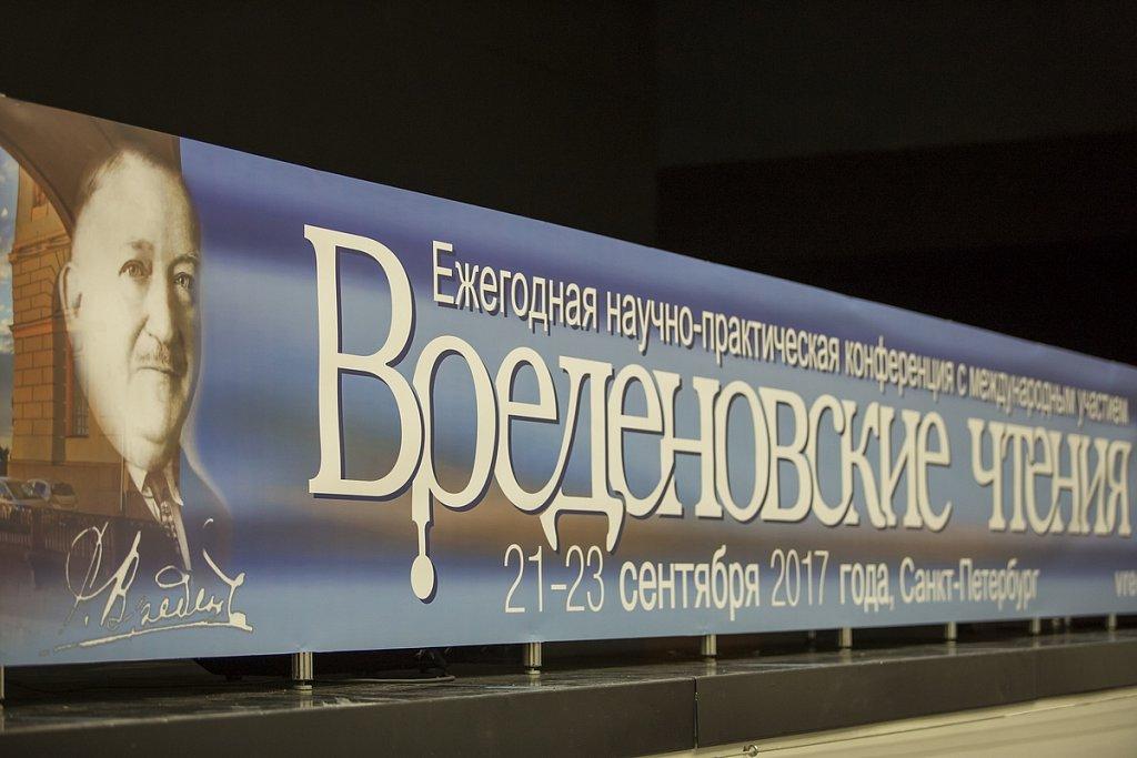 SHUMNOV-2001.jpg