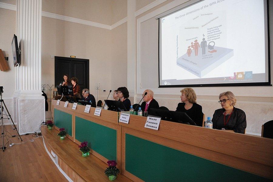 Всероссийский конгресс с международным участием «Женское психическое здоровье: междисциплинарный статус»<br>8-9 октября 2018 года, Санкт-Петербург