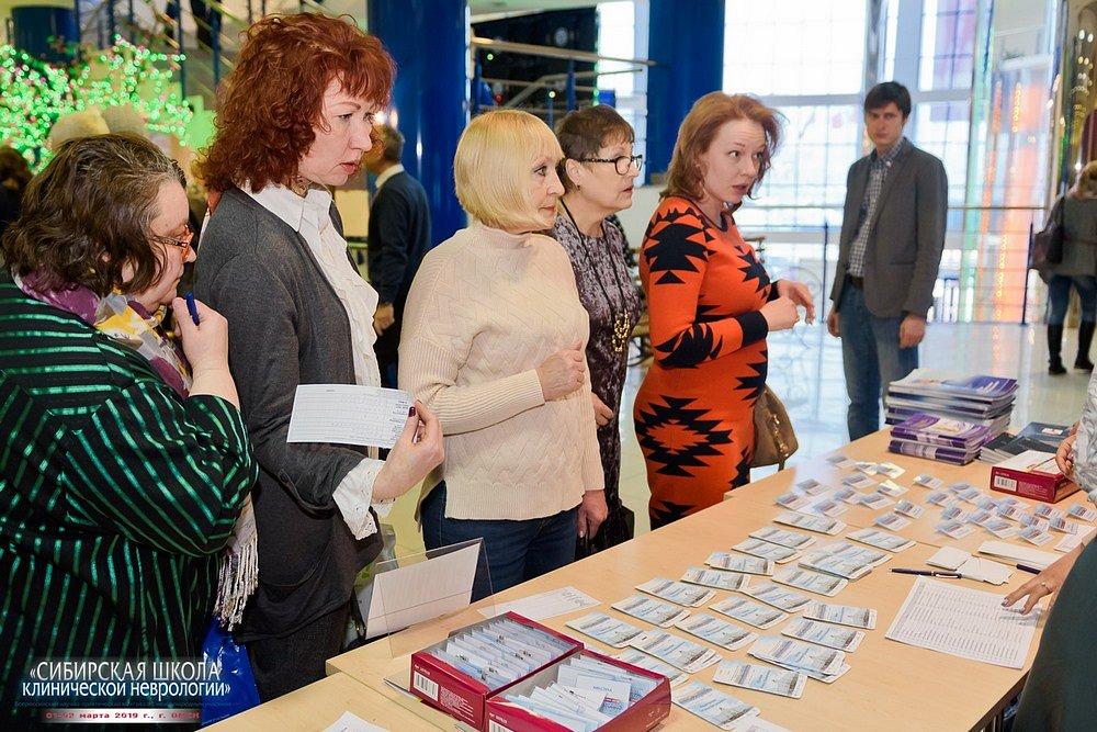 20190201-008-Kongress-Sibirskaya-shkola-klinicheskoi-nevrologii-8618.jpg