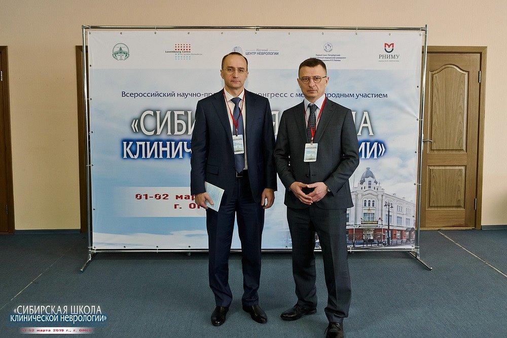 20190201-018-Kongress-Sibirskaya-shkola-klinicheskoi-nevrologii-8649.jpg