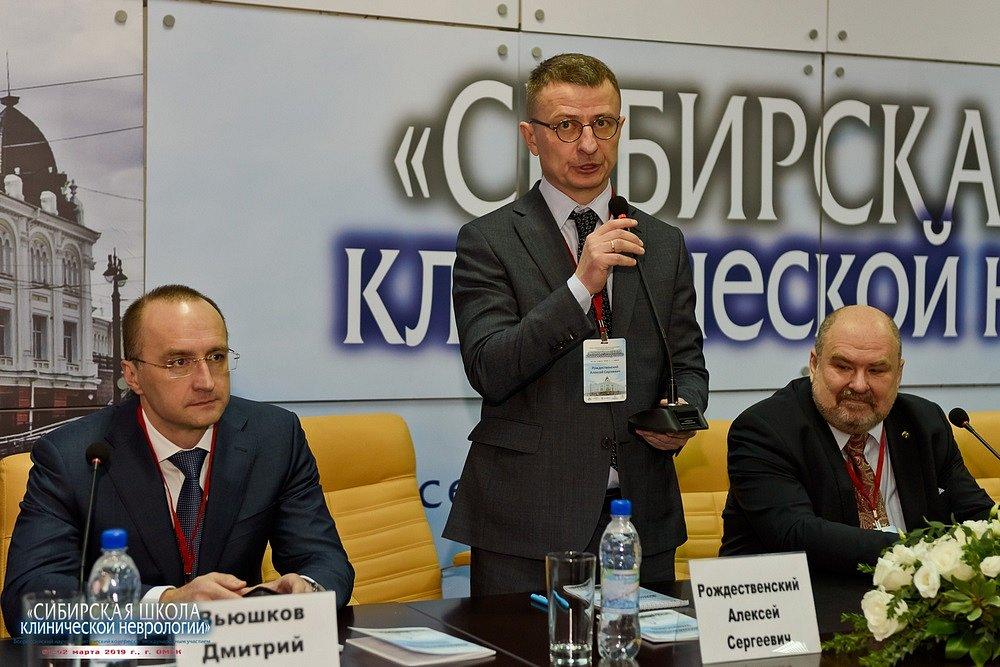 20190201-028-Kongress-Sibirskaya-shkola-klinicheskoi-nevrologii-8665.jpg