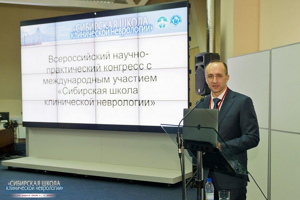 20190201-030-Kongress-Sibirskaya-shkola-klinicheskoi-nevrologii-8668.jpg
