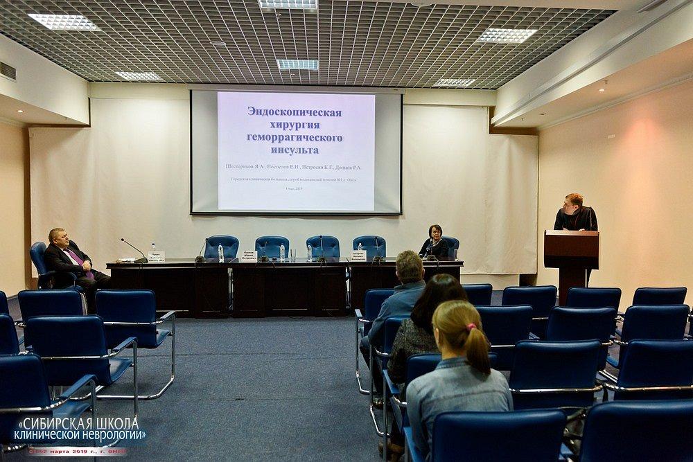 20190201-266-Kongress-Sibirskaya-shkola-klinicheskoi-nevrologii-9303.jpg