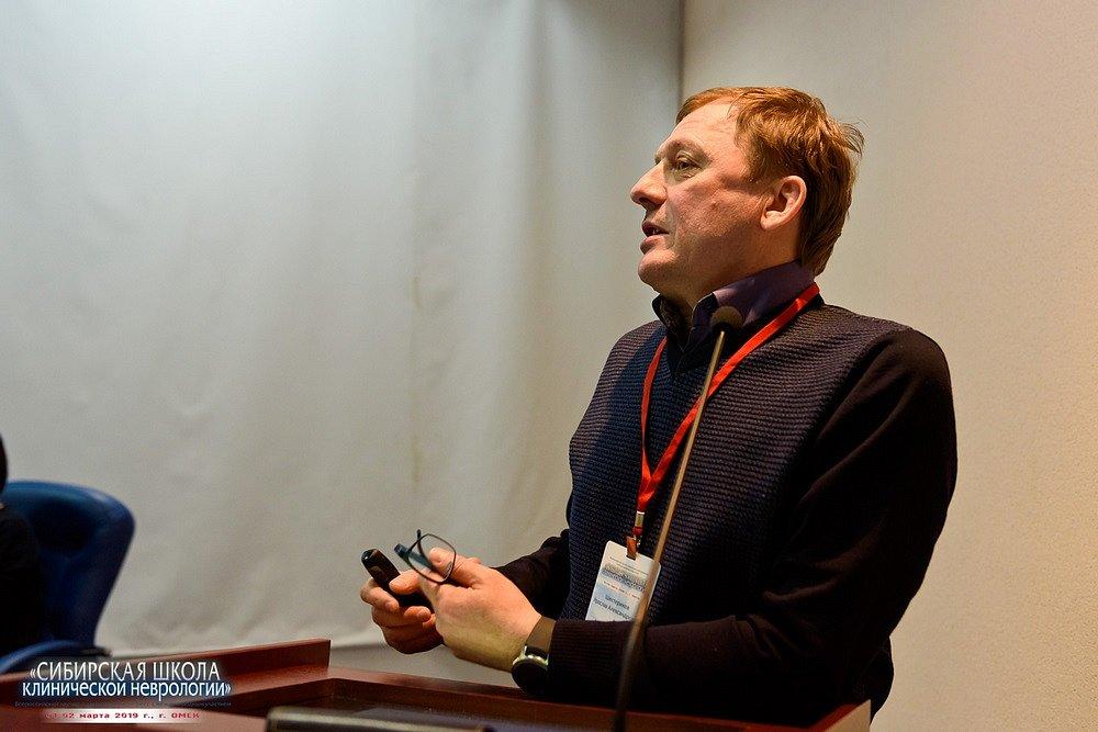 20190201-268-Kongress-Sibirskaya-shkola-klinicheskoi-nevrologii-9305.jpg