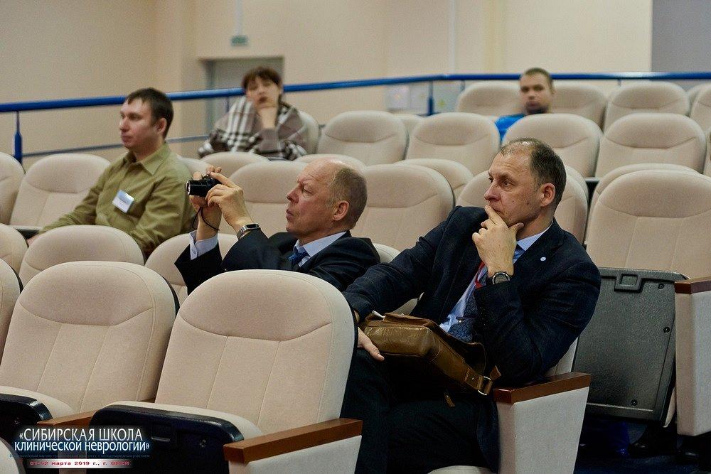 20190201-275-Kongress-Sibirskaya-shkola-klinicheskoi-nevrologii-9324.jpg