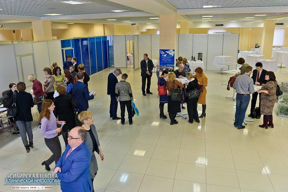 20190202-001-Kongress-Sibirskaya-shkola-klinicheskoi-nevrologii-9574.jpg
