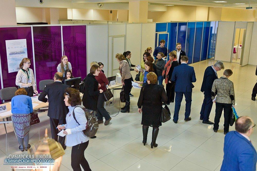 20190202-002-Kongress-Sibirskaya-shkola-klinicheskoi-nevrologii-9575.jpg