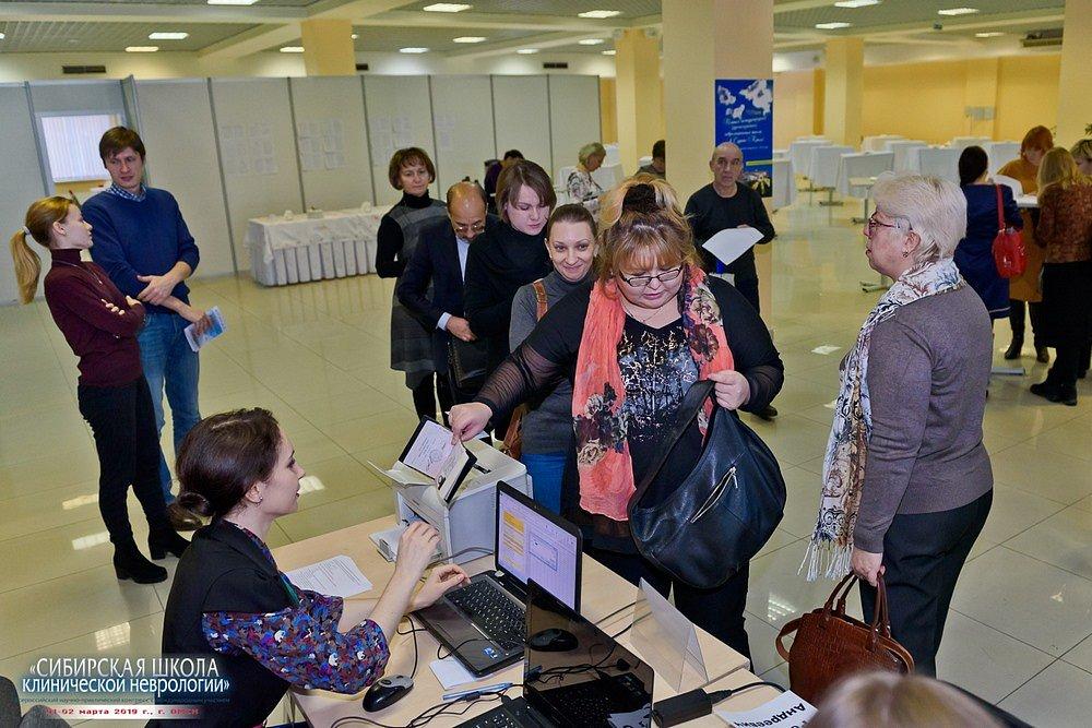 20190202-003-Kongress-Sibirskaya-shkola-klinicheskoi-nevrologii-9577.jpg