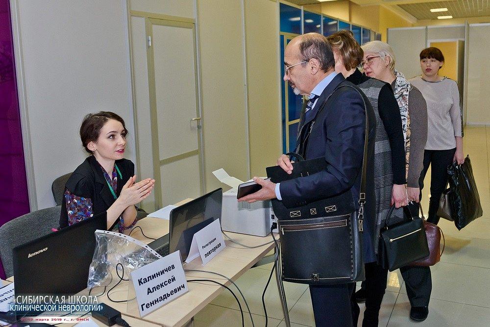 20190202-006-Kongress-Sibirskaya-shkola-klinicheskoi-nevrologii-9582.jpg
