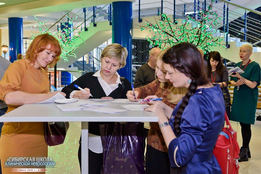 20190202-007-Kongress-Sibirskaya-shkola-klinicheskoi-nevrologii-9585.jpg
