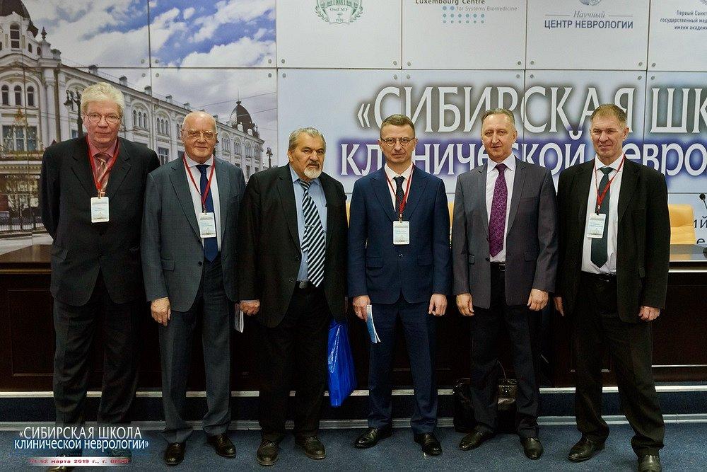 20190202-010-Kongress-Sibirskaya-shkola-klinicheskoi-nevrologii-9601.jpg