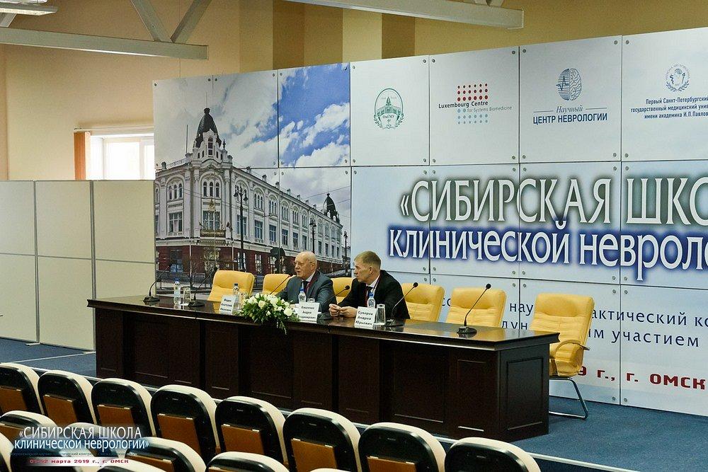 20190202-011-Kongress-Sibirskaya-shkola-klinicheskoi-nevrologii-9605.jpg