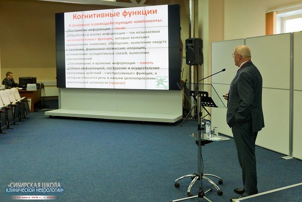 20190202-012-Kongress-Sibirskaya-shkola-klinicheskoi-nevrologii-9606.jpg
