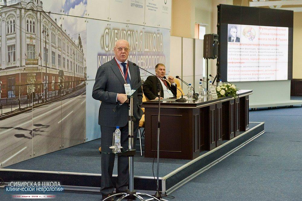 20190202-014-Kongress-Sibirskaya-shkola-klinicheskoi-nevrologii-9612.jpg