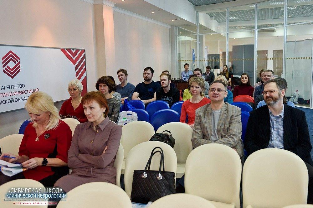 20190202-018-Kongress-Sibirskaya-shkola-klinicheskoi-nevrologii-9619.jpg