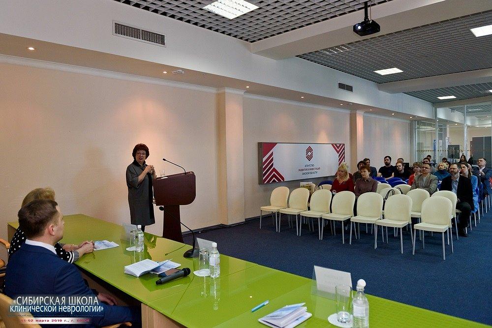 20190202-022-Kongress-Sibirskaya-shkola-klinicheskoi-nevrologii-9635.jpg
