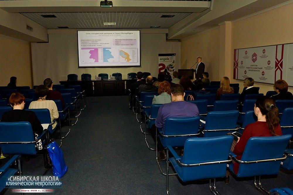 20190202-023-Kongress-Sibirskaya-shkola-klinicheskoi-nevrologii-9637.jpg