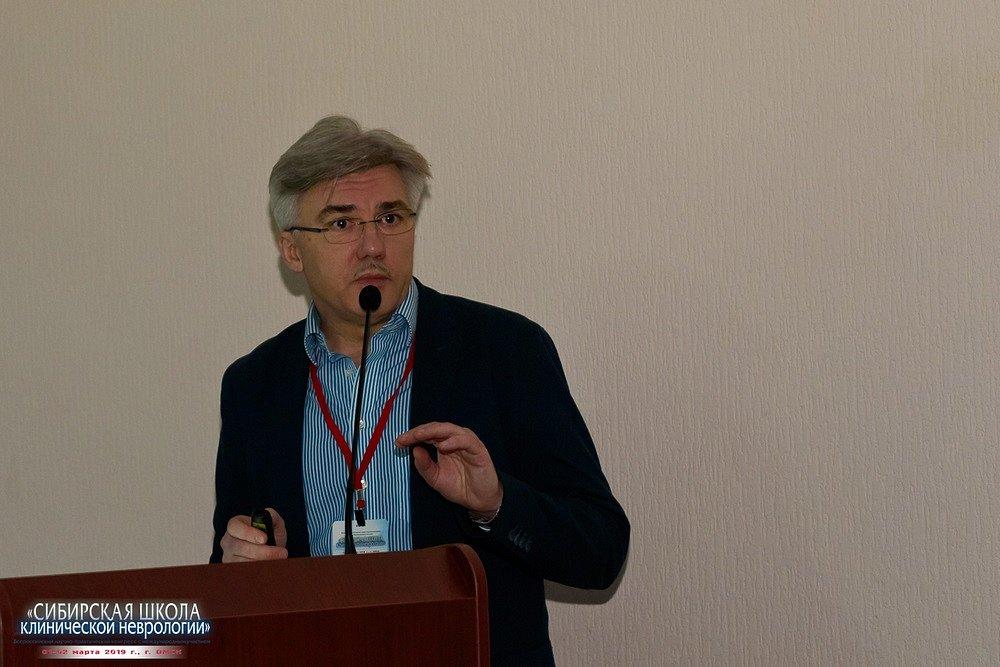 20190202-024-Kongress-Sibirskaya-shkola-klinicheskoi-nevrologii-9640.jpg