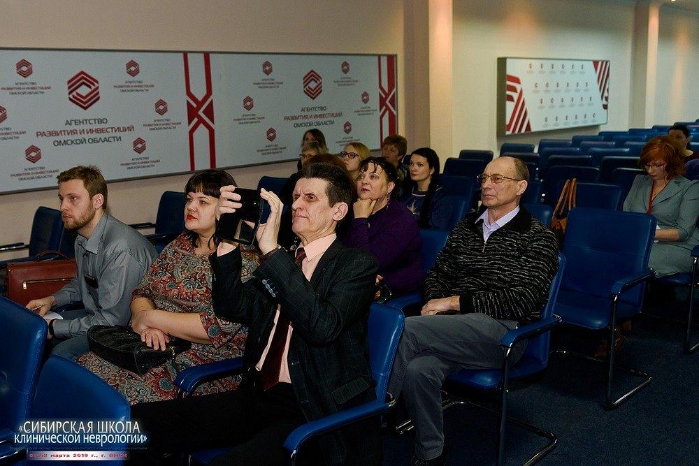 20190202-025-Kongress-Sibirskaya-shkola-klinicheskoi-nevrologii-9642.jpg
