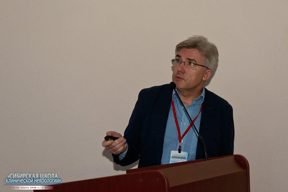 20190202-026-Kongress-Sibirskaya-shkola-klinicheskoi-nevrologii-9645.jpg