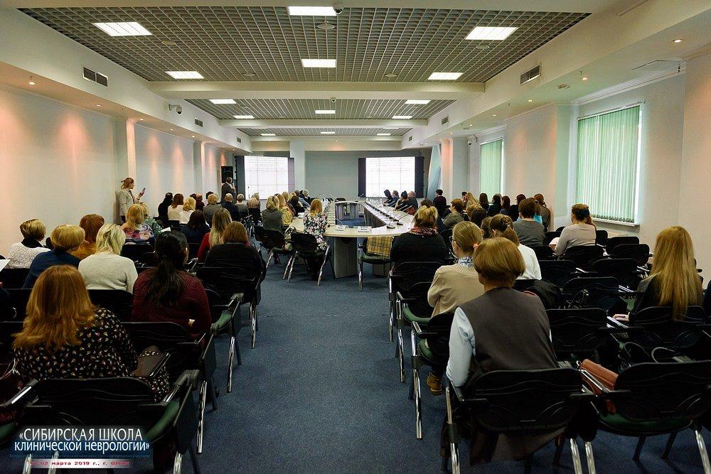 20190202-027-Kongress-Sibirskaya-shkola-klinicheskoi-nevrologii-9647.jpg
