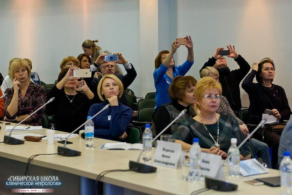 20190202-028-Kongress-Sibirskaya-shkola-klinicheskoi-nevrologii-9652.jpg