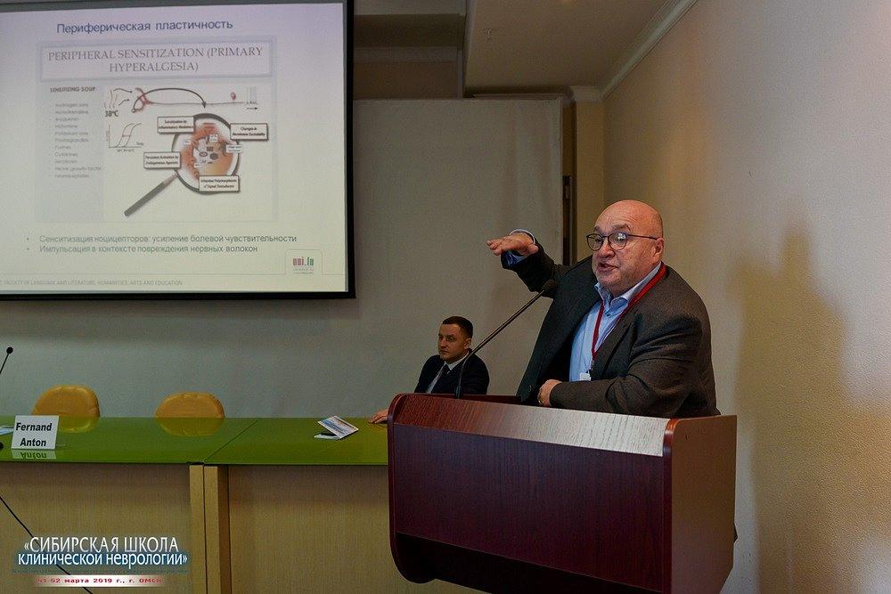 20190202-134-Kongress-Sibirskaya-shkola-klinicheskoi-nevrologii-0071.jpg
