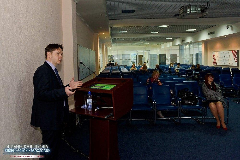 20190202-136-Kongress-Sibirskaya-shkola-klinicheskoi-nevrologii-0082.jpg