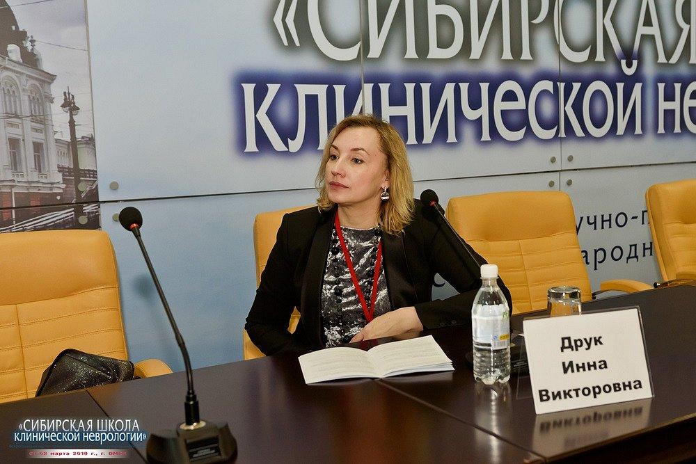 20190202-139-Kongress-Sibirskaya-shkola-klinicheskoi-nevrologii-0094.jpg