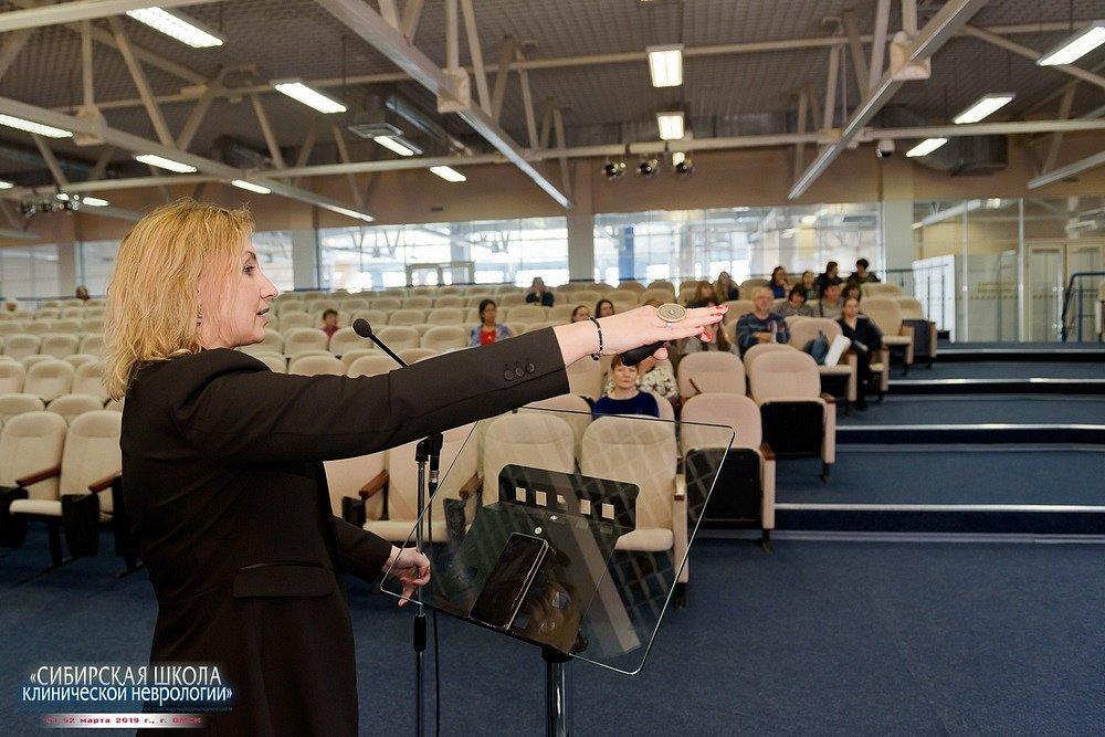 20190202-153-Kongress-Sibirskaya-shkola-klinicheskoi-nevrologii-0150.jpg