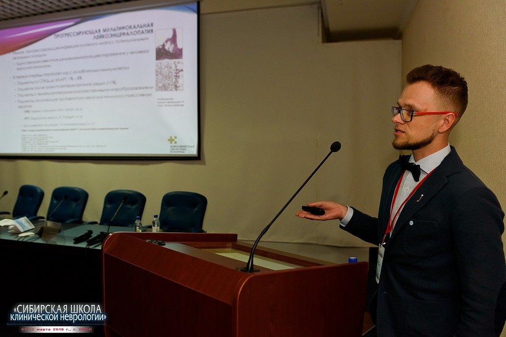 20190202-159-Kongress-Sibirskaya-shkola-klinicheskoi-nevrologii-0176.jpg